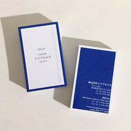 07d3_bl ビジネス名刺【100枚】【英表記】