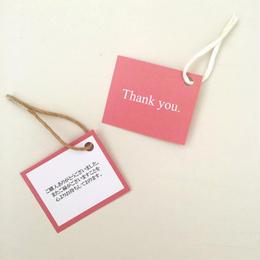 【50枚】サンキューカード タグ 【ピンク】裏面メッセージ入り