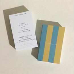 21d1_bl  ビジネス名刺【100枚】【英表記】