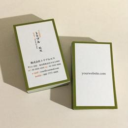 03d4_oudo  ビジネス名刺【100枚】【ショップカード】