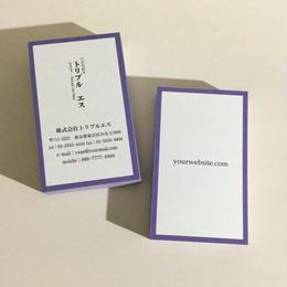 03d2_pp  ビジネス名刺【100枚】【ショップカード】