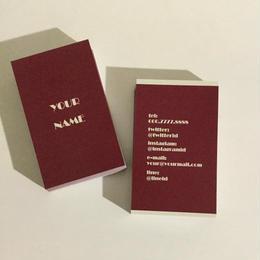 14d2_red  パーソナル名刺【100枚】【ショップカード】