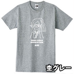 【Airi】第二段 ENKA GIRLS REVOLUTION Tシャツ ~グランプリデザイン かやや~