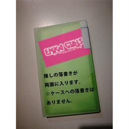 演歌女子ルピナス組のピンクステッカー付き 推し1人からの落書き入りチェキケース