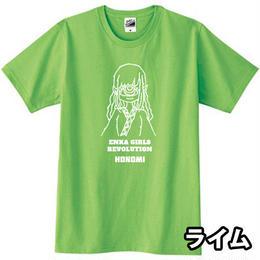 【Honomi】第二段 ENKA GIRLS REVOLUTION Tシャツ ~グランプリデザイン かやや~