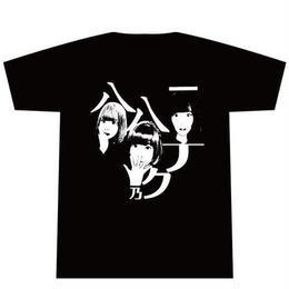 HatiHatiTechno1st 発売記念Tシャツのみ