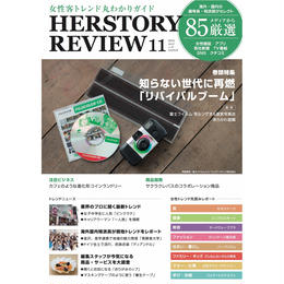 【PDF版】HERSTORY REVIEW vol.6