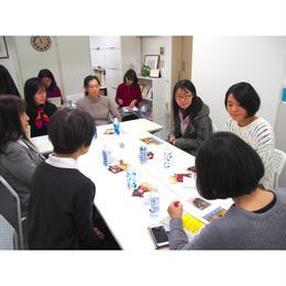 公開座談会発言録(2018年2月/テーマ:健康グッズ)