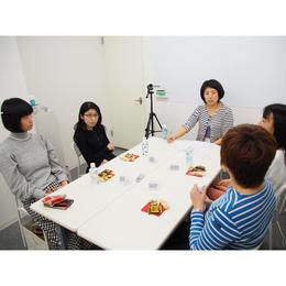 公開座談会発言録(2018年4月/テーマ:働く女性がうれしいサービス)