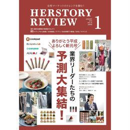 【本誌版】HERSTORY REVIEW vol.20