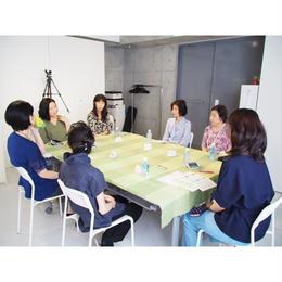 公開座談会発言録(2017年7月/テーマ:サプリメント)