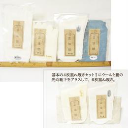 JN(正活絹)6枚重ね履きSセット