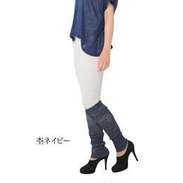 LC絹リネン二重レッグウォーマー/ロング/杢2色