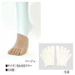 シルク五本指ハーフソックス/ベージュ