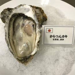からつんカキ(税込)
