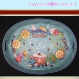 プリントアウト式 パターンパケット Kayoko Hirano© ;U.RA.RA;  ;
