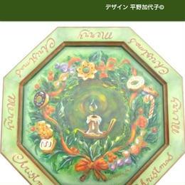 電子パケット 平野加代子©;お菓子な Merry Christmas!! ;