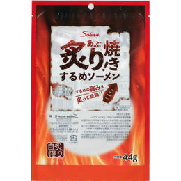 炙り焼きするめソーメン 44g×12入