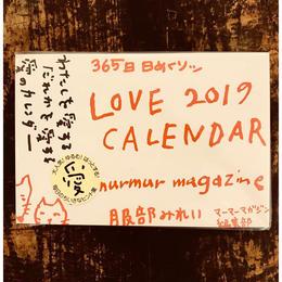 365日 日めくりッ ラブ2019カレンダー