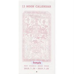 13の月の暦 タテ   カレンダー 2018.7.26-2019.7.25
