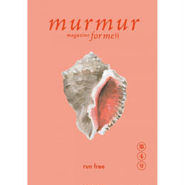 murmur magazine for men 4号