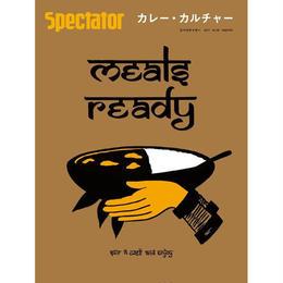 スペクテイター40号・特集:カレー・カルチャー