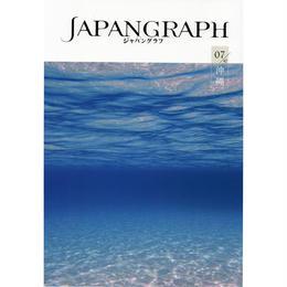 ジャパングラフ7号 JAPANGRAPH 沖縄