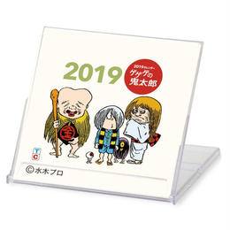 2019年 ゲゲゲの鬼太郎カレンダー ミニ
