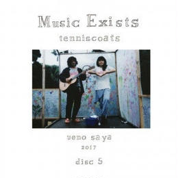 Music Exists Disc.5 with BOX ( Music Exists BOX ケース付き) / テニスコーツ
