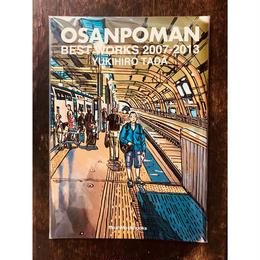 OSANPOMAN best works 2007-2013/ タダユキヒロ Moshシール3枚セット