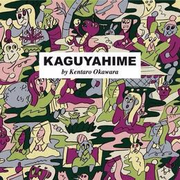 KAGUYAHIME / 大河原健太郎