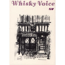 Whisky Voice 57