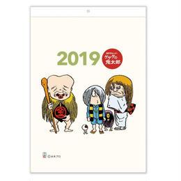 2019年 ゲゲゲの鬼太郎カレンダー 壁掛け用