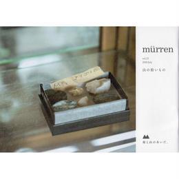 murren23号 ミューレン23号