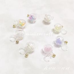 ガラスドーム*mini earcuff*