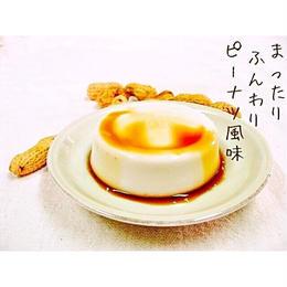ジーマミー豆腐(ミニ)
