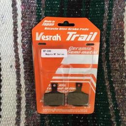 Vesrah Trail  MAGURA MTシリーズ ディスクパット