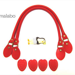 【HA-554】<縫い付けタイプ>手さげ持ち手48cm(赤)-YAK-480