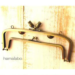 【HA-482】<廉価版>親子口金19cm(フクロウ×アンティークゴールド)・カン付き