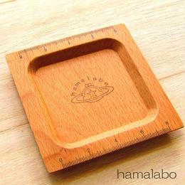 無料プレゼント!【HA-858】ハマラボロゴ入り木製トレイ(スクエア)
