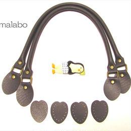 【HA-555】<縫い付けタイプ>手さげ持ち手48cm(ダークグレー)-YAK-480