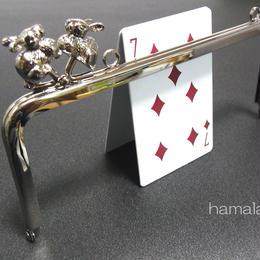 【HA-171】<横ひねり>18cm/角型の口金(シルバーウサギ×シルバー)・カン付き