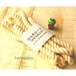 8月2日販売開始!【HA-597】持ち手用ロープ