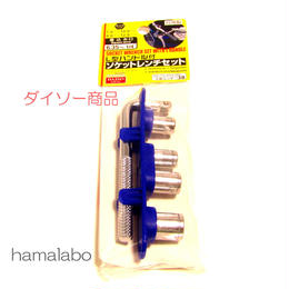 【HA-579】ベンリー口金のネジ調整工具