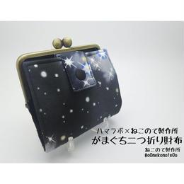 1月11日販売開始!【KT-S1001】12cm角型 がまぐち二つ折り財布の型紙&レシピ