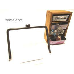 【HA-1348】17.7cm/角型の碁石口金(ブラック)