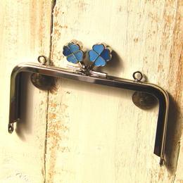【HA-180】幸せの四つ葉のクローバー口金(12cm角型カン付き-シルバー×ブルー-)