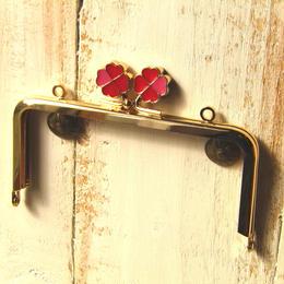 【HA-179】幸せの四つ葉のクローバー口金(12cm角型カン付き-ゴールド×レッド-)