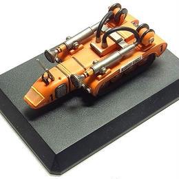 サンダーバード 10.磁力牽引車
