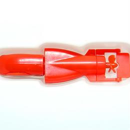 18.レアアイテム:マイクロ水中モーター(赤)